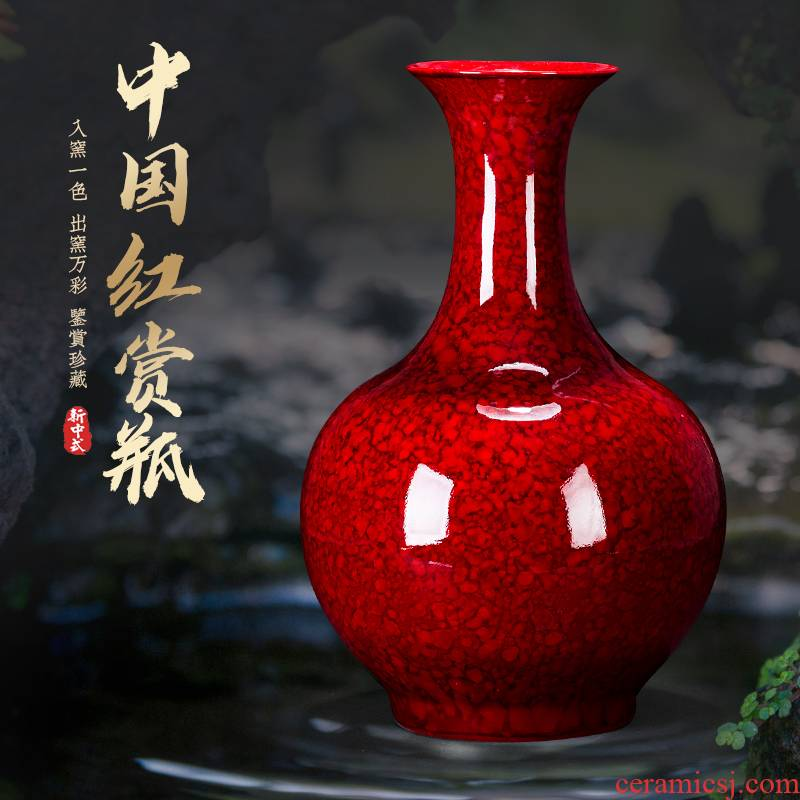 Jingdezhen ceramics China red vase is placed the new Chinese style living room TV ark, flower arranging home decoration arts and crafts