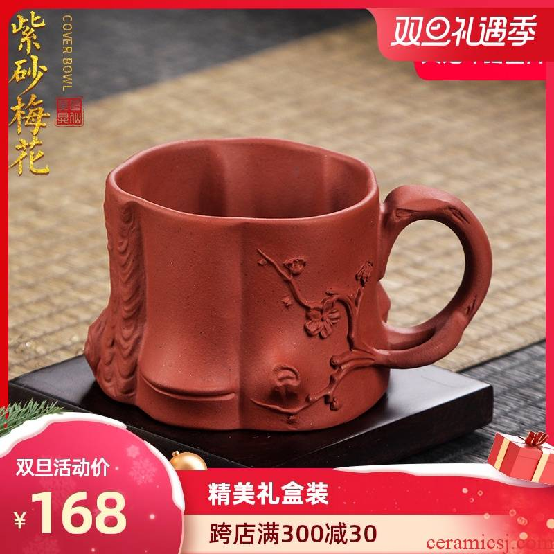 Artisan fairy violet arenaceous masters cup ceramic checking out creative household kung fu tea tea cup sample tea cup single CPU