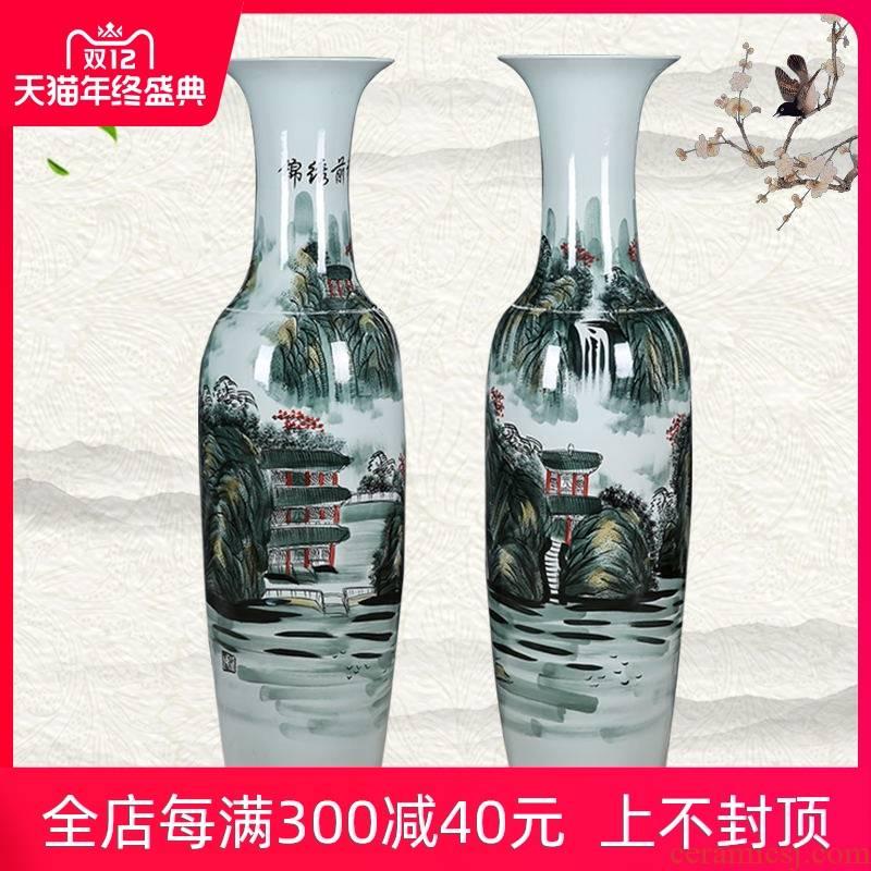Jingdezhen ceramics high ground large open living room hall decoration vase hand - made bright future company