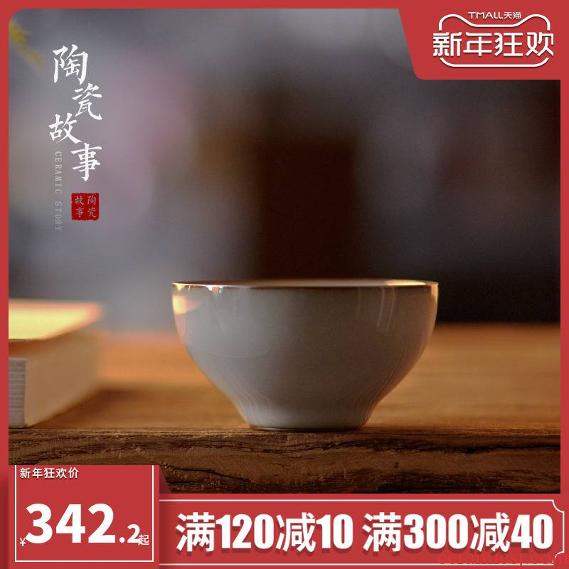 Your porcelain ceramic story a potter masters cup yaoan - manual teacup cracked sample tea cup for a gift
