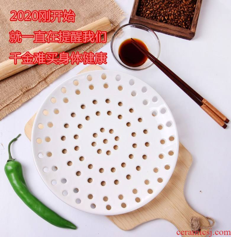 Household ceramics porous plate round dumplings plate waterlogging under caused by excessive rainfall plate steamed steamed steamed stuffed bun steamed seafood steam steaming grid frame