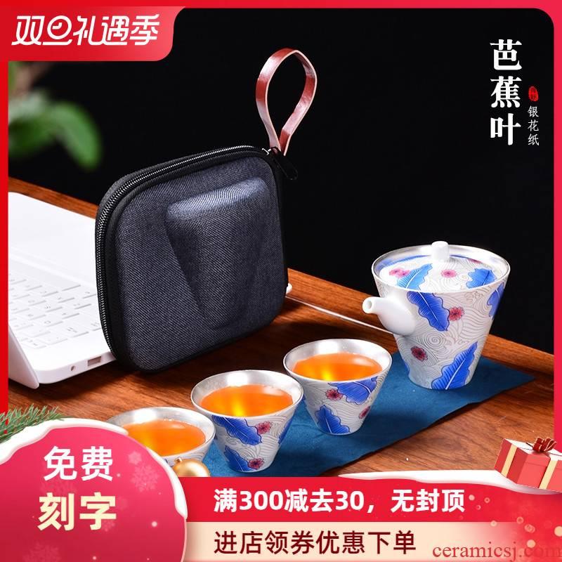 Ceramic tasted silver gilding crack silver, a pot of three silver kung fu tea set travel office home portable tea