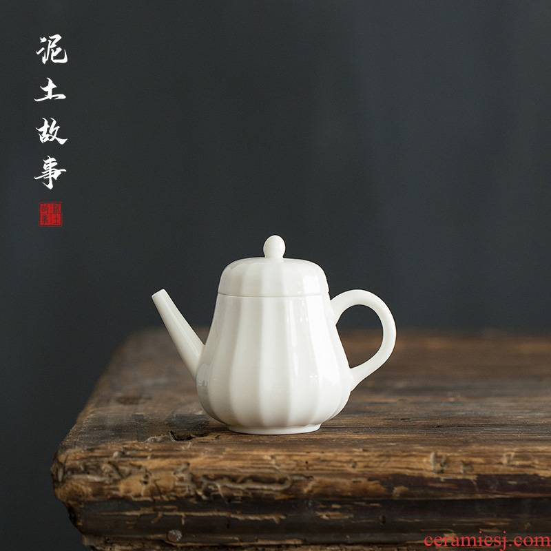 Dehua white porcelain ceramic teapot kung fu tea tureen bowl filter with three cups to bowl of household pumpkin pot