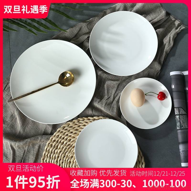 Ipads porcelain son pure white contracted western - style food dish of jingdezhen ceramic tableware large steak cold dish dish dish dish plate