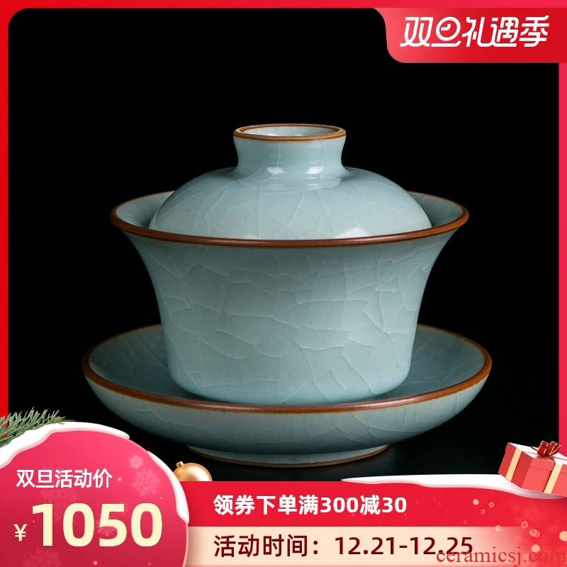 Jingdezhen ceramic your up ice crack only three tureen single is not a hot Chinese large - sized kunfu tea tea cups