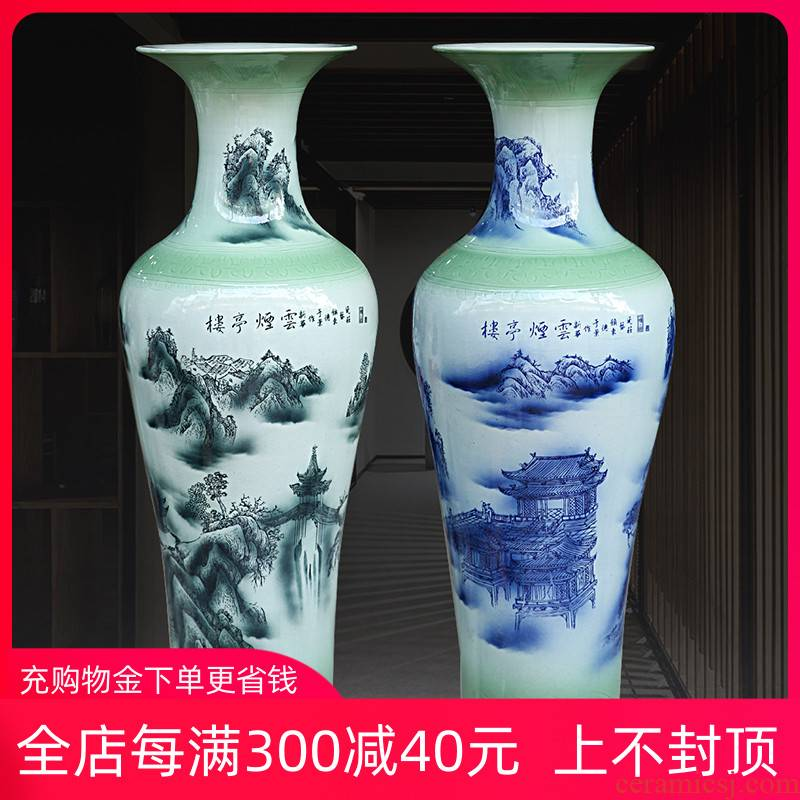 Shadow xiufeng ground mount qingyun big vase of blue and white porcelain of jingdezhen ceramics home sitting room adornment furnishing articles