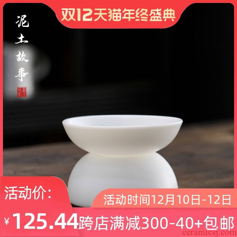 Suet white jade high white porcelain) biscuit firing kung fu tea accessories make tea strainer ceramic tea tea filters