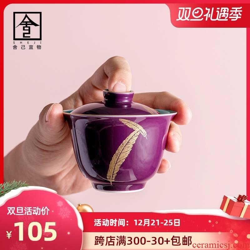 "The Self - ""appropriate content tureen gold feather platycodon grandiflorum purple jingdezhen single ceramic cups kung fu suit make tea bowl"