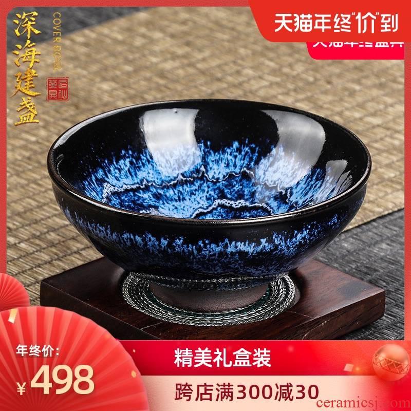 Artisan fairy jianyang built one masters cup tea temmoku up, ceramic cups iron tire pure manual single cup sample tea cup