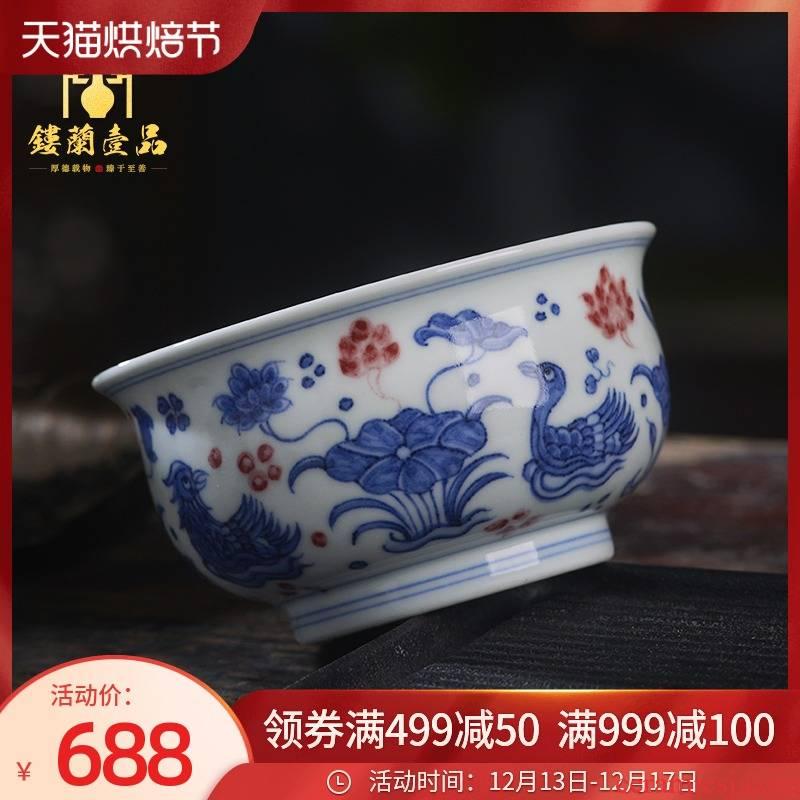 All hand - made porcelain of jingdezhen ceramics youligong red - violet pond yuanyang master of kung fu tea cup tea cup