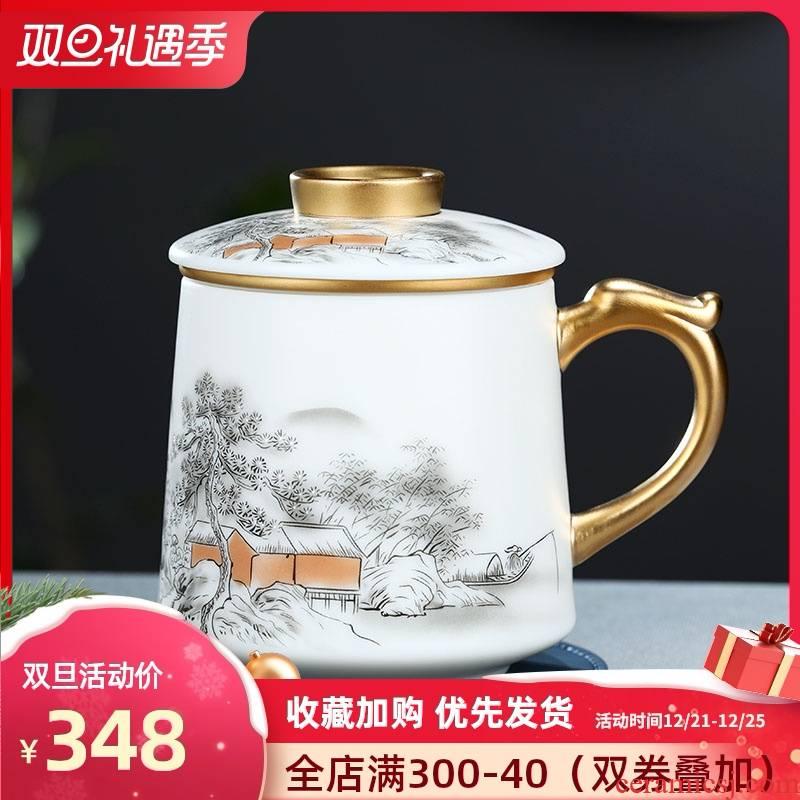 Jingdezhen suet jade cup personal special ceramic creative office separation cup tea tea cup with a handle