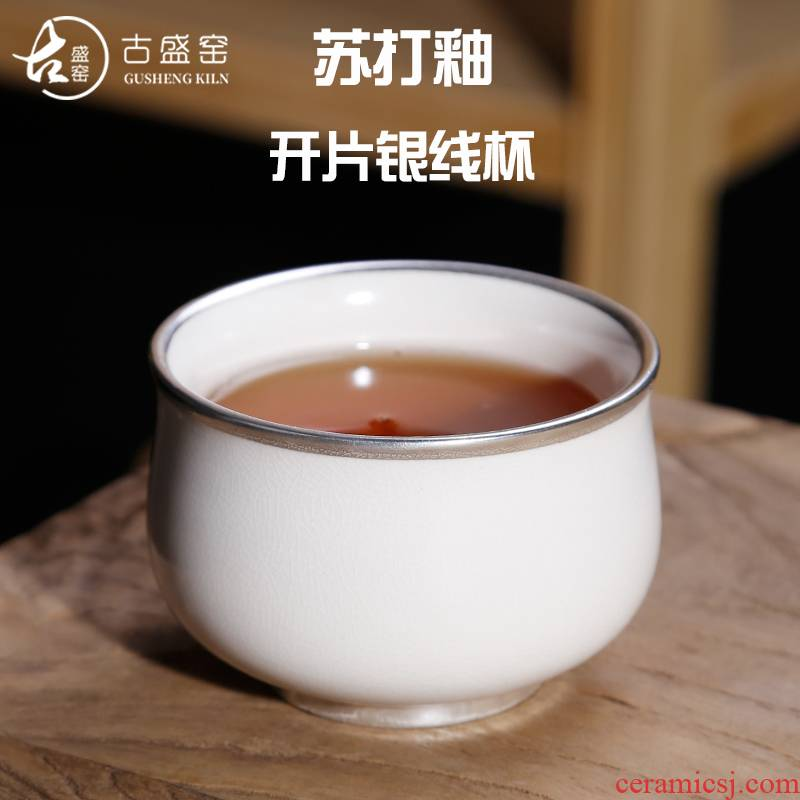 Ancient sheng up with soda glaze meters sample tea cup ceramic cups white glaze kung fu master cup single CPU open piece of white clay sample tea cup