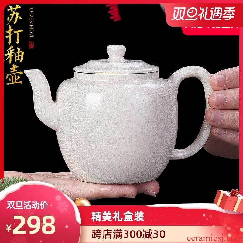 Artisan fairy soda glaze single pot of checking ceramic teapot household slicing can raise kung fu tea teapot small capacity