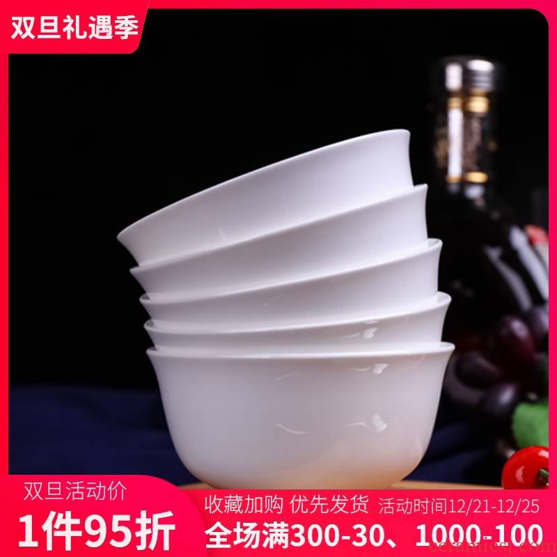 Pure white jingdezhen ipads bowls suit Chinese style household rice bowls eat bowl bowl of soup bowl rainbow such use tableware ceramics