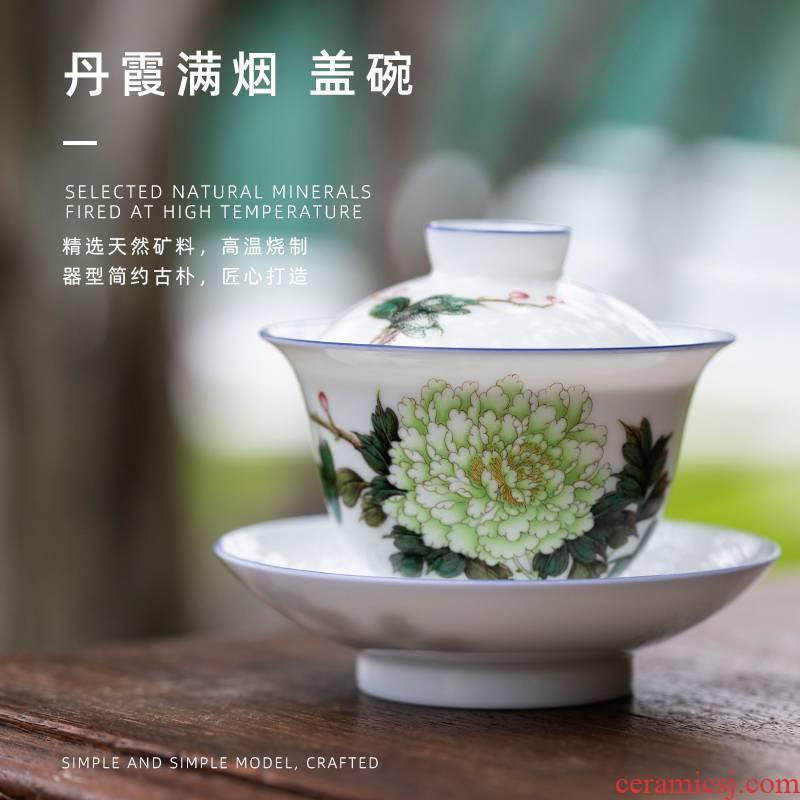 Pastel hand - made danxia smoke only three full tureen CPU to use a single large jingdezhen tea bowl