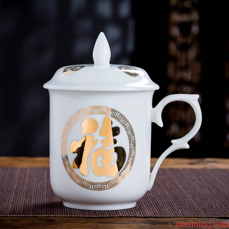 Jingdezhen ceramic ipads China cups contracted household glass keller cup of milk a cup of coffee cup office meeting