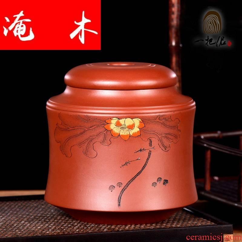 Flooded wood yixing purple sand tea pot dahongpao pure manual mud fish seal paint store receives the lotus tea tea set