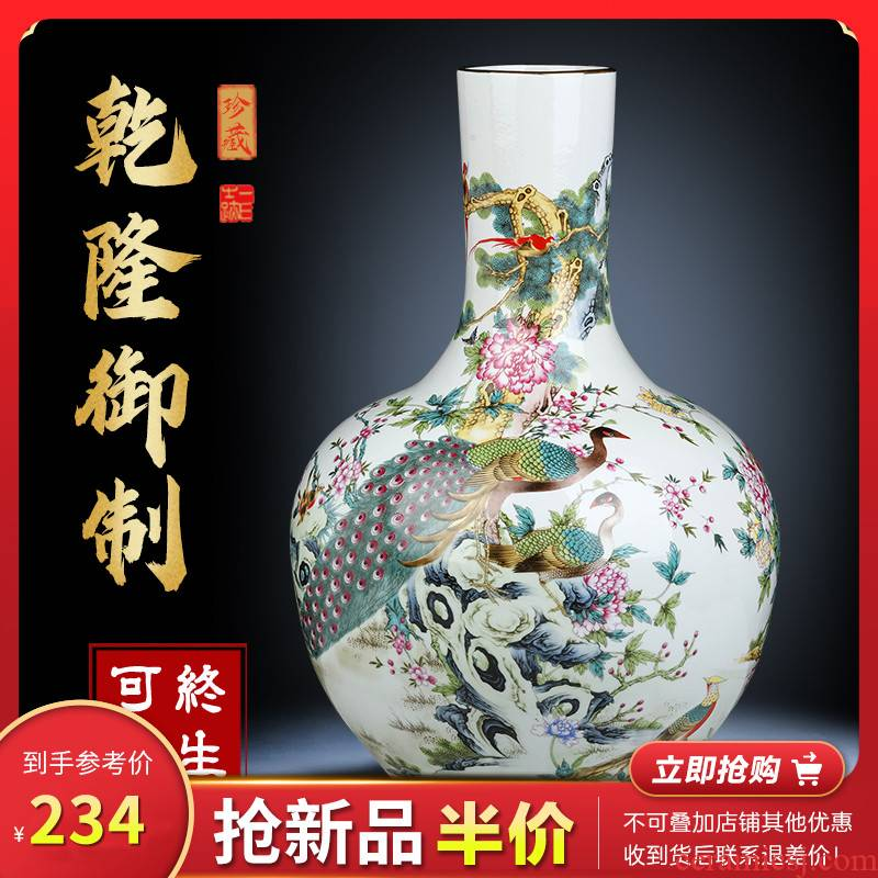 Archaize of jingdezhen ceramics powder enamel celestial vase large new Chinese style living room TV cabinet decoration desktop furnishing articles