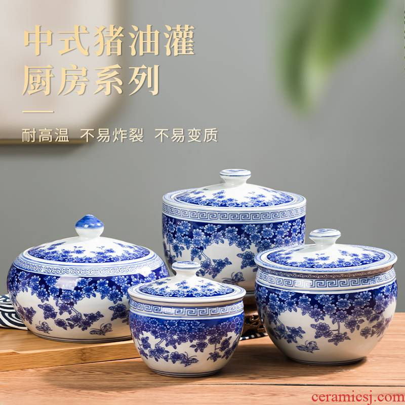 As The home with cover high - temperature kitchen pepper seasoning salt shaker single tank blue and white porcelain of jingdezhen ceramics