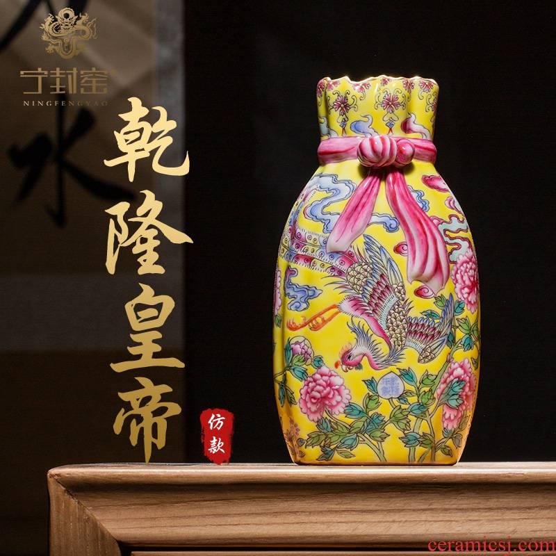 Ning hand - made antique vase seal up with jingdezhen ceramic vase furnishing articles sitting room enamel phoenix dance peony baggage bottles