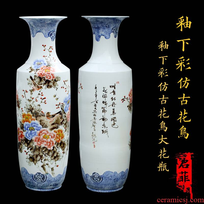 Jingdezhen ceramic hand - made blooming flowers large vases, sitting room of Chinese style household furnishing articles store opening gifts