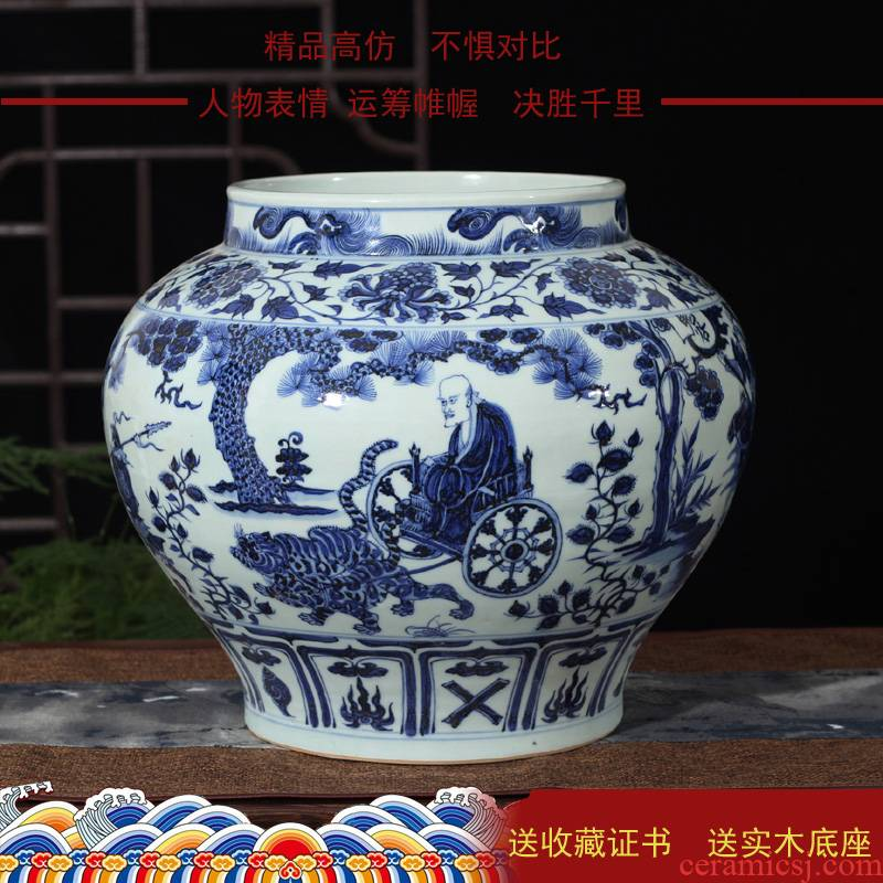 Jingdezhen high imitation of yuan blue and white guiguzi down to the bottom of the large pot of high - quality goods high imitation of the ancients yuan blue and white guiguzi as cans