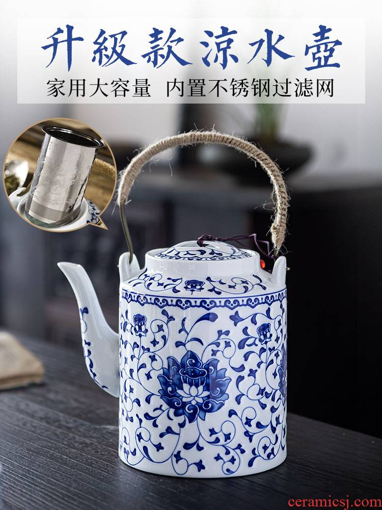 Jingdezhen ceramic teapot cool household teapot kettle pot of old blue and white porcelain tea set hotel with girder are large