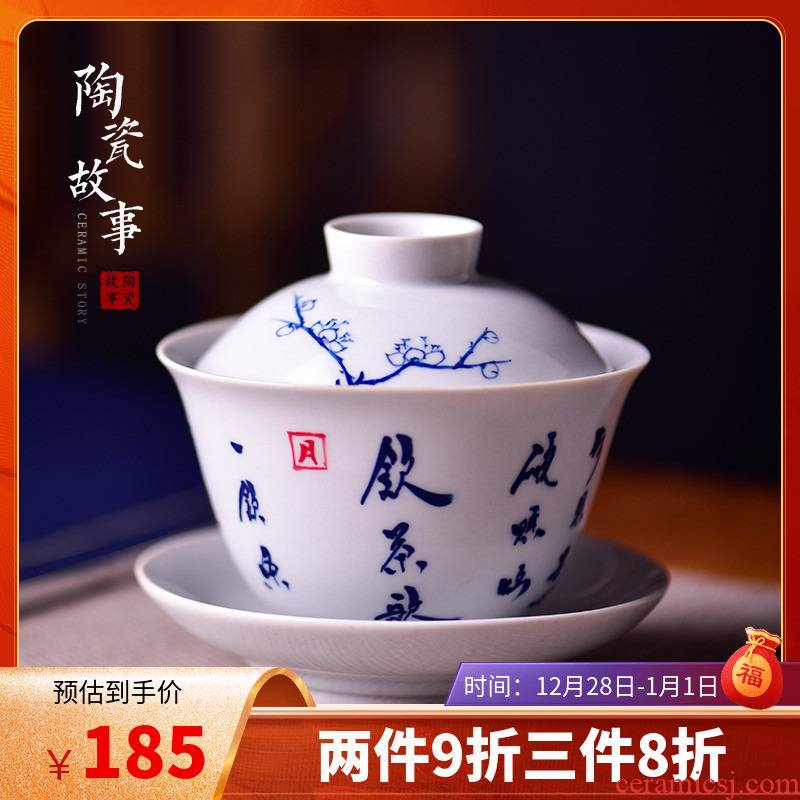 Ceramic story poems make tea tureen kung fu tea cups small hand - made of a single one in three of the bowl bowl