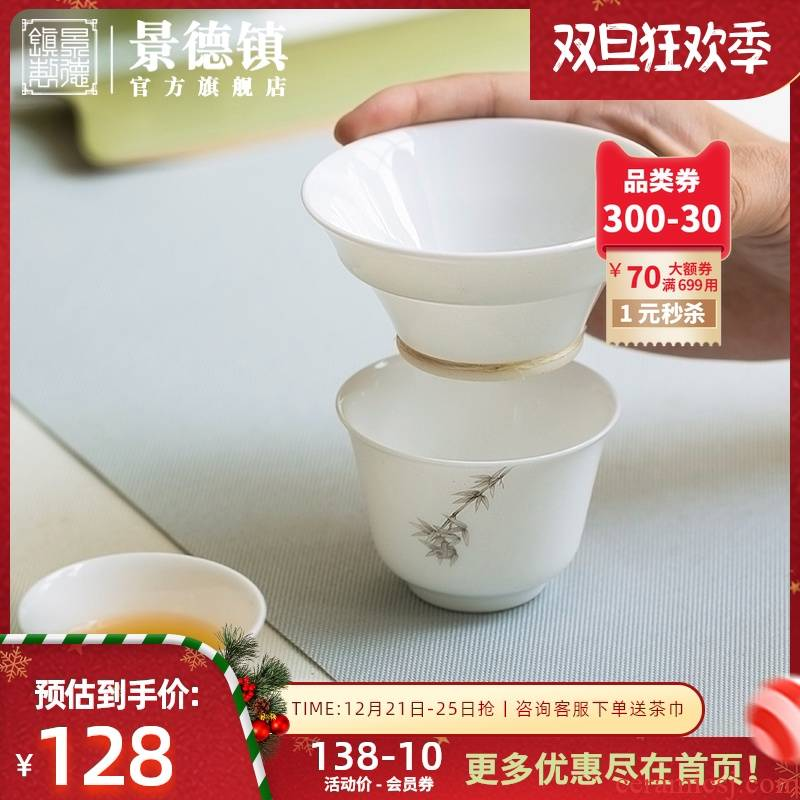 Jingdezhen flagship stores with reasonable hand - made ceramic tea cup) filter accessories separation filter)
