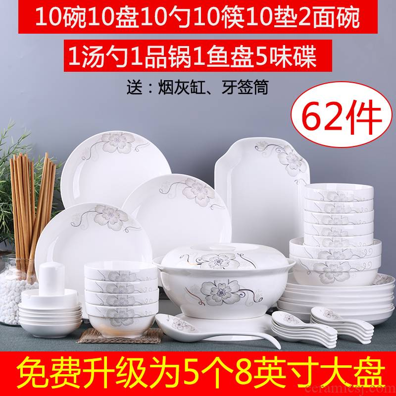 62 dishes ceramic tableware suit 10 people home eat rice bowl dish dish dish rainbow such as bowl soup bowl fish dish combination