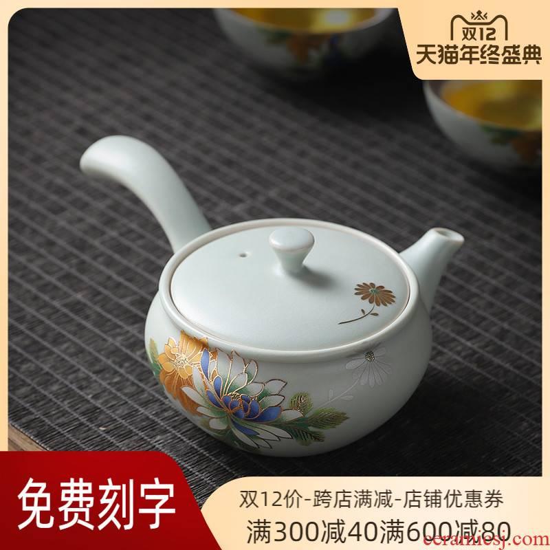 Your up teapot single pot side pot of ceramic tea set silver silver teapot kung fu tea tureen single tea bowl three
