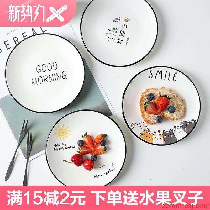 """Vomit ipads plate with 6 inch small plate 4 """"condiment dip rubbish ipads ceramic plate dish of soy sauce vinegar dishes"""