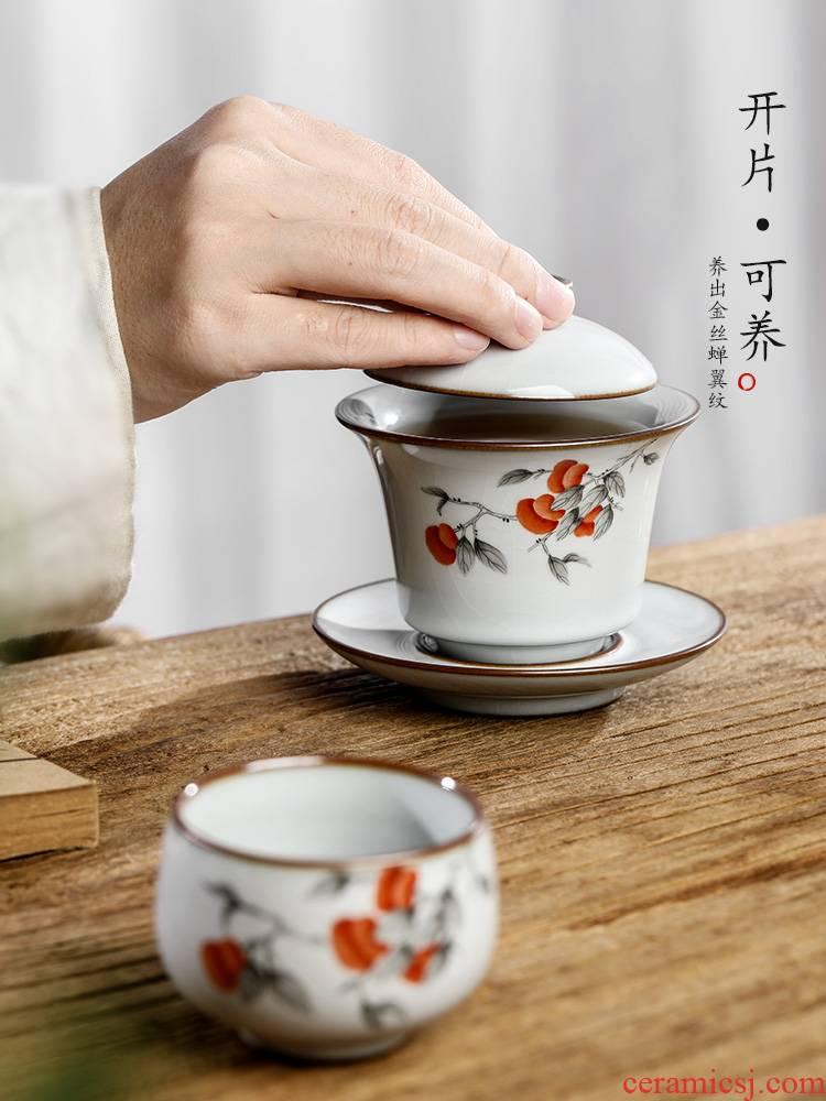 Pure manual your up was three to make tea tureen tea art jingdezhen hand - made persimmon ruyi hot kung fu tea bowls