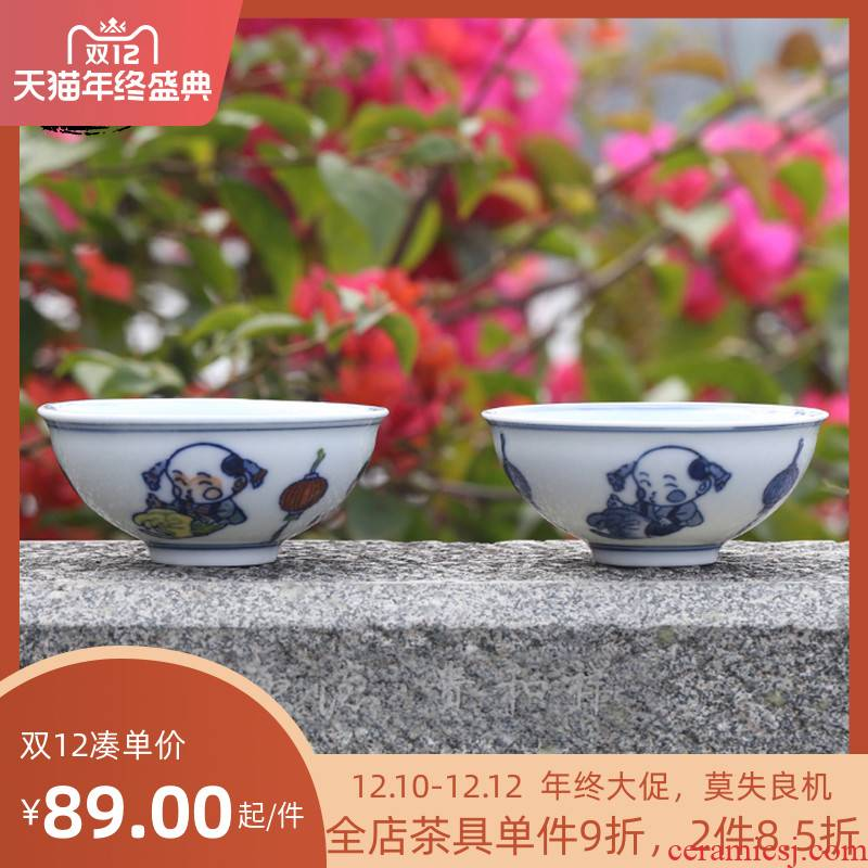 Restoring ancient ways and auspicious jingdezhen bucket color sample tea cup large blue and white porcelain cups kung fu tea set hand - made pairs of children 's use