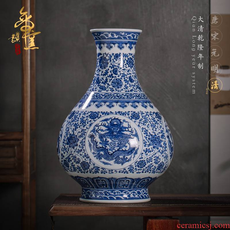 Emperor up jingdezhen ceramics antique hand - made bound lotus flower window dragon vase rich ancient frame of Chinese style living room furnishing articles