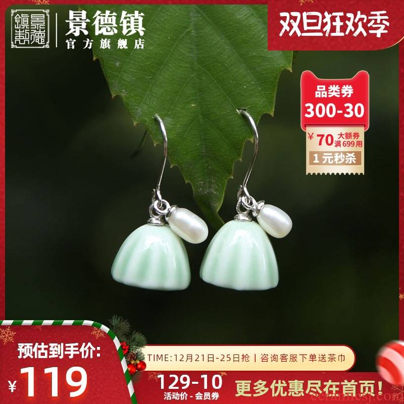 Jingdezhen flagship store ceramic creative earrings pendant bracelet new Chinese style classical first act the role ofing is tasted female creative gifts