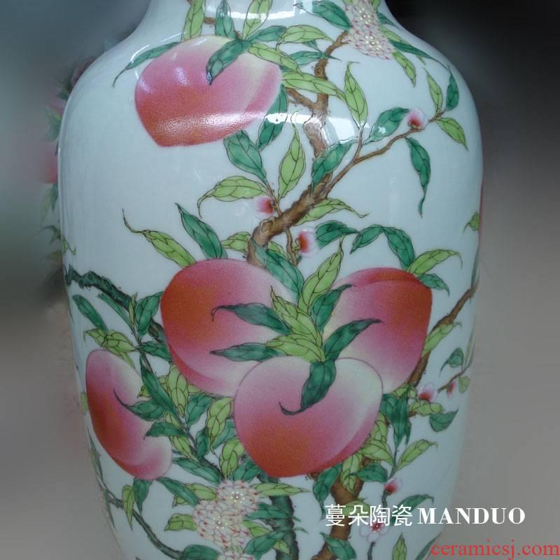 Jingdezhen imitation xiantao yongzheng porcelain vase hand - made xiantao peach bat flower name plum bottle gourd vase
