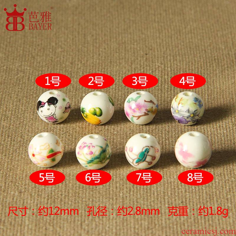 Q ba jas 8 color ceramic round pearl powder bead spacer beads checking beaded bracelet accessories DIY material