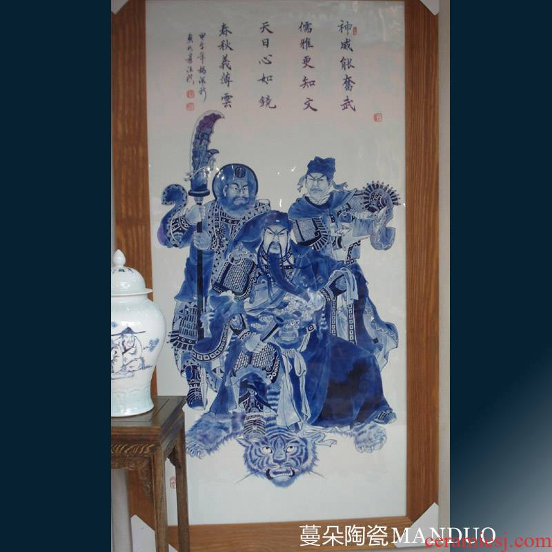 Pure hand - made porcelain of jingdezhen guan yu even close cang portrait art is blue and white porcelain plate loyalty