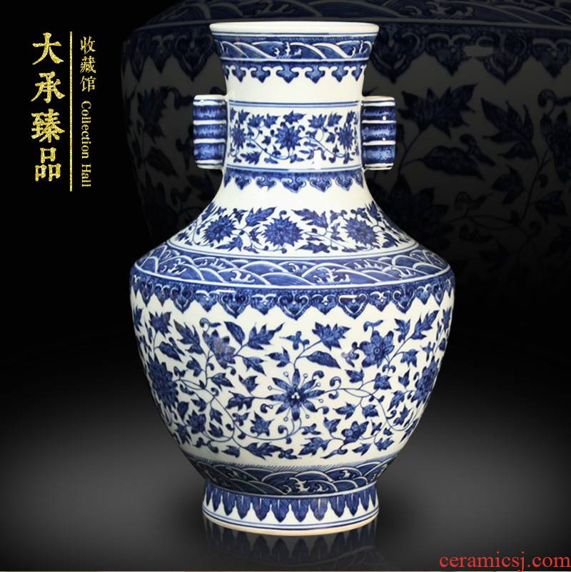 Archaize of jingdezhen blue and white porcelain hand - made bound branch large ears Chinese vase crafts home furnishing articles sitting room set