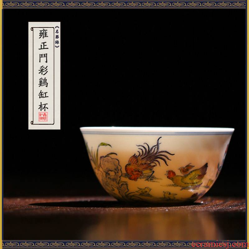 Yongzheng imitation chenghua cup jingdezhen tea kungfu bucket color cups chicken chicken cylinder cylinder cup archaize sample tea cup