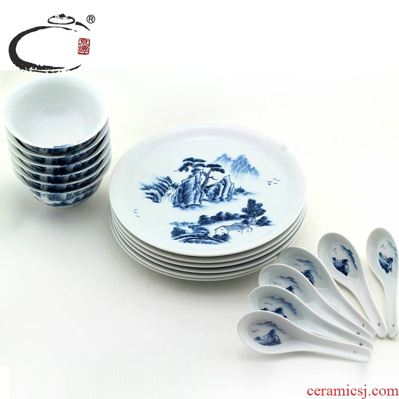 Blue and white landscape archaize jingdezhen hand - made ceramic tableware and auspicious dishes spoon gift packaging to send people