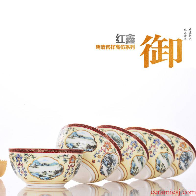 Red xin jingdezhen characteristics tableware bowl sets ipads bowls small bowl of rice bowl bowl of icing on the cake