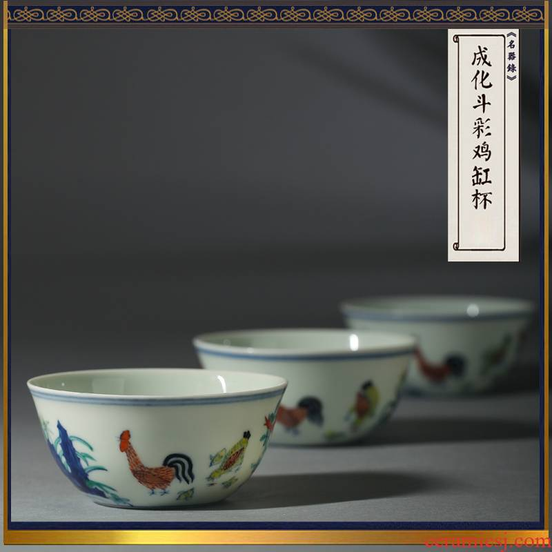280 da Ming chenghua chicken color bucket cylinder cup jingdezhen hand - made manual archaize ceramic tea cups