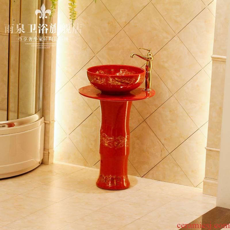 Jingdezhen art lavatory basin sink the post one lavatory basin floor ceramics column basin