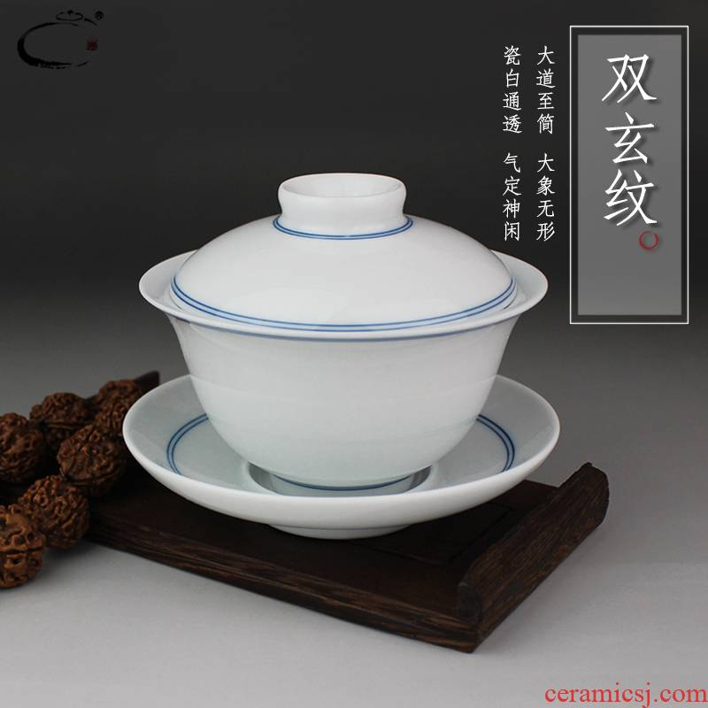 And auspicious hand - made of blue And white porcelain tea tureen hand grasp three of the bowl bowl bowl jingdezhen tea cups