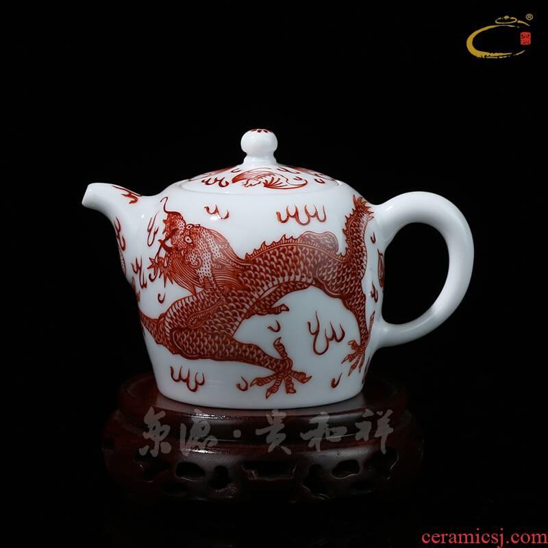And auspicious red dragon feng gao jing DE up jingdezhen hand - made alum pot teapot longfeng take tea tea kettle