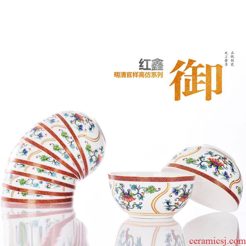 Red xin jingdezhen ceramic ipads bowls bowl suit 4.5 inch rice bowls bowl of bowls of ipads