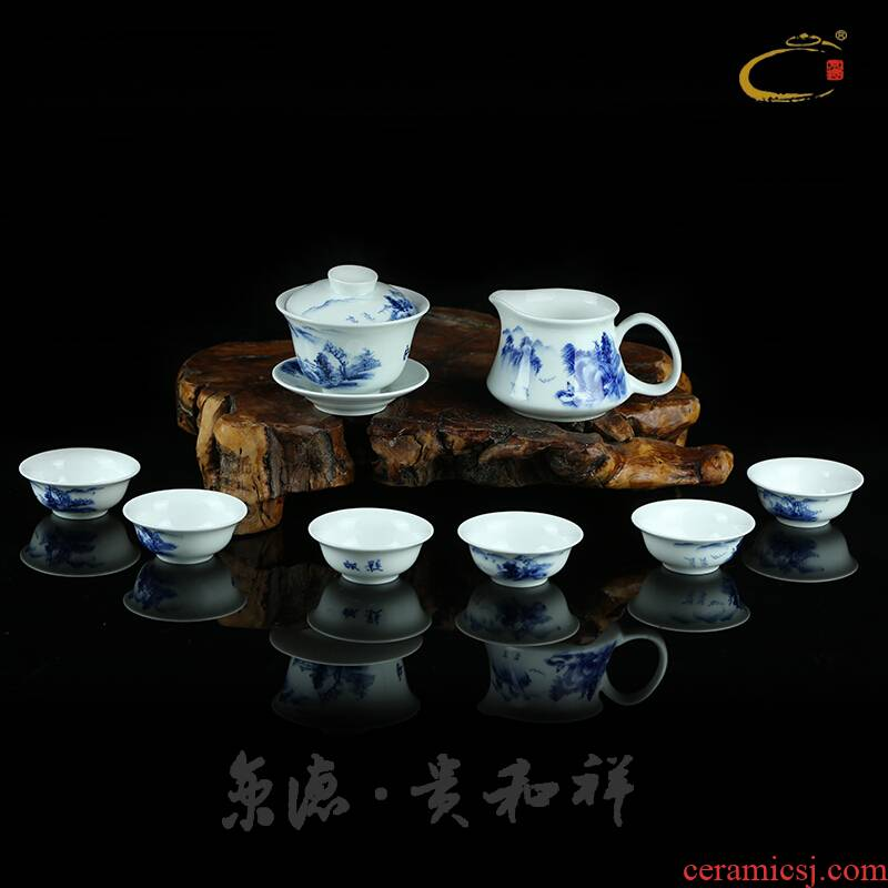 Beijing DE and auspicious ceramics kung fu tea set white porcelain tea set home office with blue and white landscape small tureen group