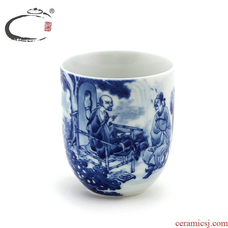 Blue and white lanting and auspicious figure cup kung fu tea set jingdezhen checking ceramic cups hand - made single cup sample tea cup